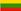 Lietuvių